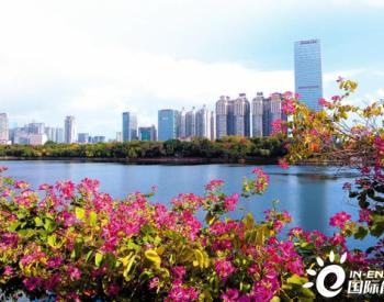 广西公布前10月城市空气质量成绩单  优良天数占98