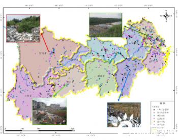 生态环境部:构建天空地一体化监管模式 固体废物