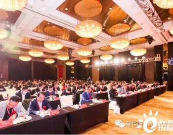 """喜报!阿特斯太阳花园荣获""""中国好光伏"""" 2020年度分布式十大供应商品牌大奖!"""