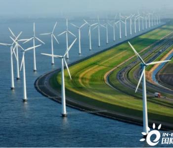 再推近8000亿欧元可再生能源战略,欧盟这盘棋怎么下