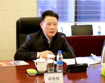 加码风电产业,三一集团董事长梁稳根会见国家电投董事长钱智民