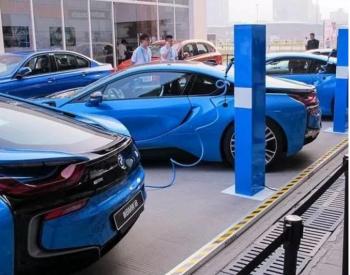 2020年10月电动汽车<em>充电</em>桩市场同比增长39.4%