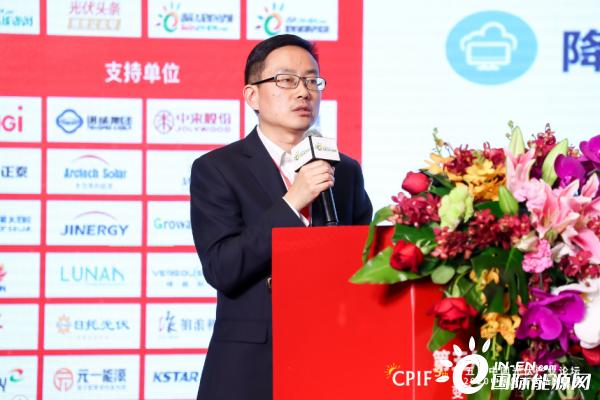 正泰新能源张海涛:光储融合助力光伏平价上网
