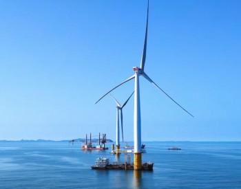 400MW!中广核广东阳江南鹏岛海上风电项目主体工程顺利完工!