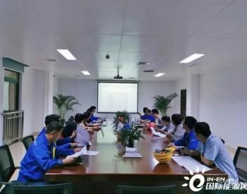 中国水电四局福建长乐外海海上风电场C区第一批塔筒项目技术正式交底!