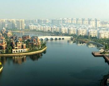 """解读2020年中国生物质发电行业政策 谈""""十四五""""生物质发电的走向"""