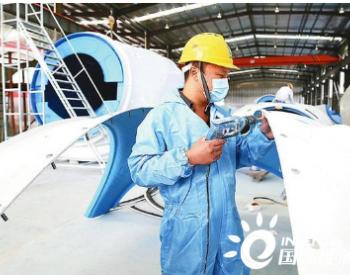 风电机舱罩重量减轻15%,性能提高30%,江苏风电企业研发投入有收获