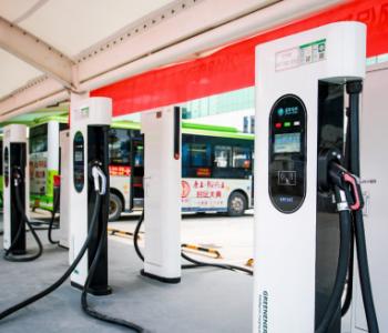 全国实现联网电动汽车充电桩超103万个