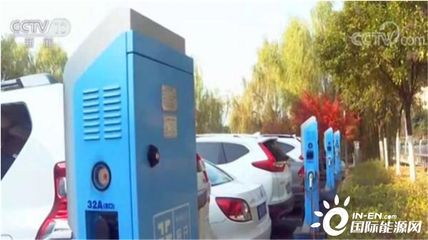 """安徽多地大量电动车充电桩无法充电成""""摆设"""" 难题如何解决?"""
