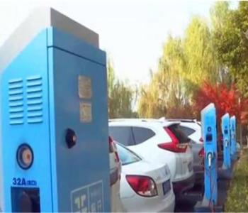 """安徽多地大量电动车充电桩无法充电成""""摆设"""" 难"""