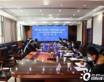 400MW!国家能源集团所属单位拟投资16.4亿元建设新疆乌什光伏项目