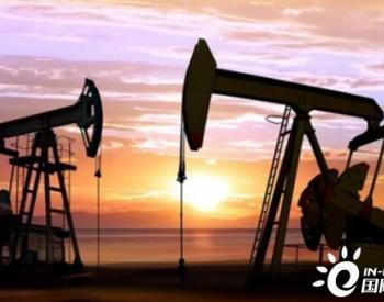阿联酋新发现资源220亿桶,退出OPEC腰杆更硬了