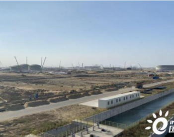 中石油广东石化炼化一体化项目将于2022年开工投产