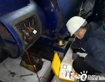 单日发电量完成109.2288万千瓦时,内蒙古公主岭风电场单日发电量创新高!