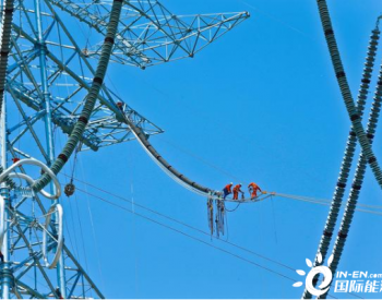 中国特高压输电<em>技术</em>的国际地位究竟如何?