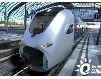 西门子助力德国氢能列车加速布局!拟2024年试运行!