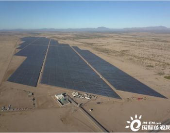中资电力企业首次!中电国际并购墨西哥大型清洁能源平台公司