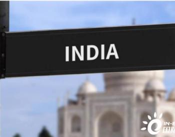 印度本月再次上调铁矿石价格!中国成为其最大买家!