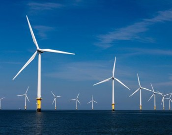 山东:罚款3.7万元,没收43座风电基座!国家电投旗下公司因违法用地被处罚!