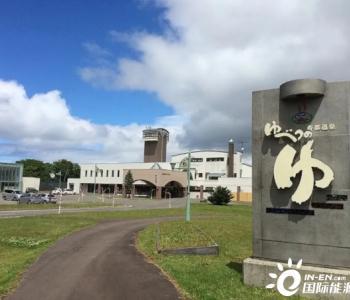 日本在北海道开始进行<em>核废料</em>选址调查