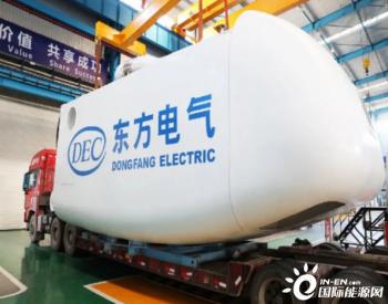 51MW!陜西華電旬邑二期項目的機組完工下線,項目機組全部生產完成!