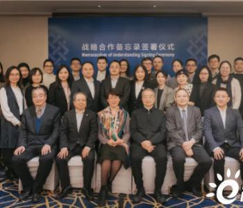 启动战略合作 | 促进中国对外可再生能源投资,助