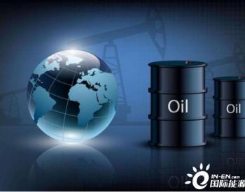 我国石油进口需求暴涨!沙特和俄罗斯,谁将成为今