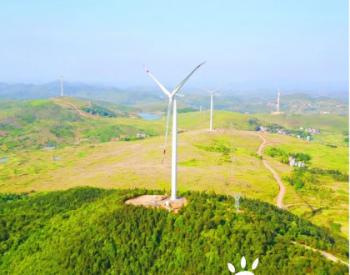 耒阳风电场顺利通过北京公司工程档案专项验收 为风电项目的运维作保障!