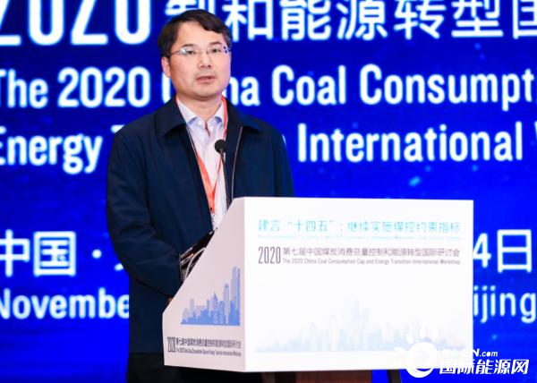鸿图新能源资讯平台联合国秘书长要求停建火电、取消化石能源补贴!