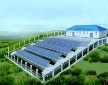 消纳受限区域配10%储能,贵州启动21年光伏项目申报
