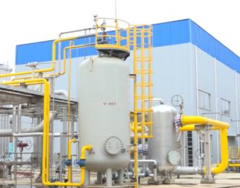 豫西LNG应急储备中心项目主体完工