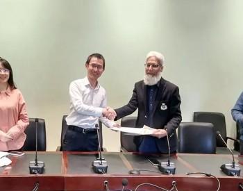 哈电国际签订巴基斯坦必凯运维项目补充合同