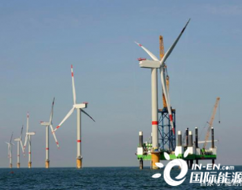 施耐德电气以<em>智能配电方案</em>助力福建福能海峡海上风电项目提质增效