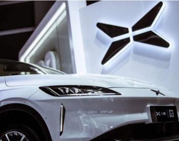 小鹏汽车毛利率转正至4.6% 预计四季度交付量将增长210.8%