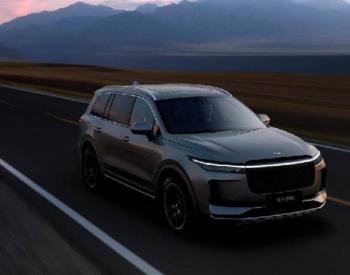 理想汽车三季度毛利率19.8%接近特斯拉 SUV销量连续两月居首全年有望售车3万辆