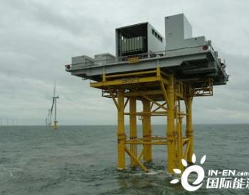 德国莱茵出售<em>英国</em>Humber Gateway海上风电场49%股权