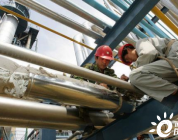 炼油业领导者将发生改变 <em>中国</em>将成世界最大炼油国
