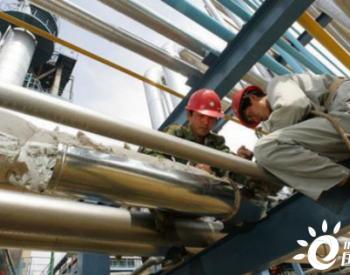 <em>炼油业</em>领导者将发生改变 中国将成世界最大炼油国