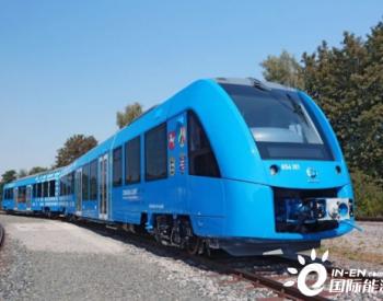 西门子联手德国铁路公司开发氢动力列车 取代柴油