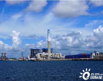 中国能建设计承建<em>广东博贺电厂</em>2台100万千瓦机组正式投产发电