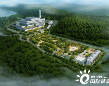 投资6.4亿元,浙江嵊州基本实现垃圾处理减量化、