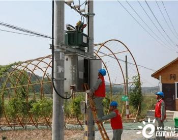 好消息!湖北宜城市启动5G智能电网建设