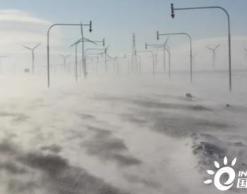 """千年传说""""老风口""""的5A级风电场 风机运维难 金风忙攻克!"""