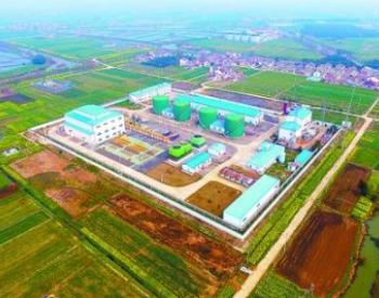 浙江杭州天然气分布式能源项目开工