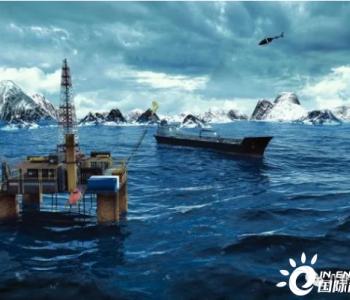 俄罗斯对北极石油的不懈追求