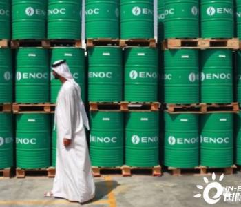 沙特阿美上市已为王国带来数十亿美元损失