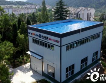 我国首个电子束辐照处理医疗污水示范项目投产