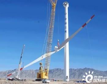 中标丨1.09亿元,<em>阳光电源</em>中标三峡青海锡铁山三期100MW风电EPC