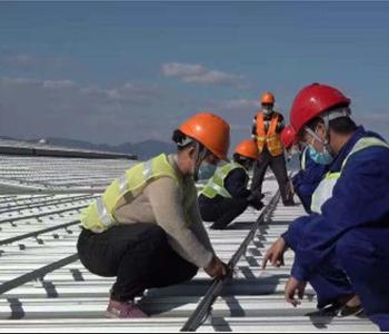 <em>光伏</em>发电助力能源产业绿色发展
