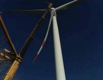 50MW,中广核河北<em>沽源九连城风电</em>项目顺利完成全部风机吊装任务